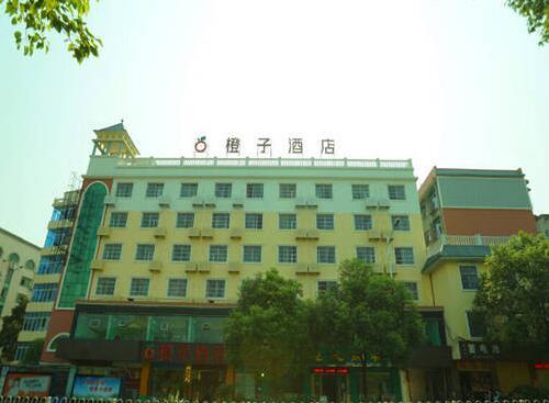 郴州橙子酒店步行街店