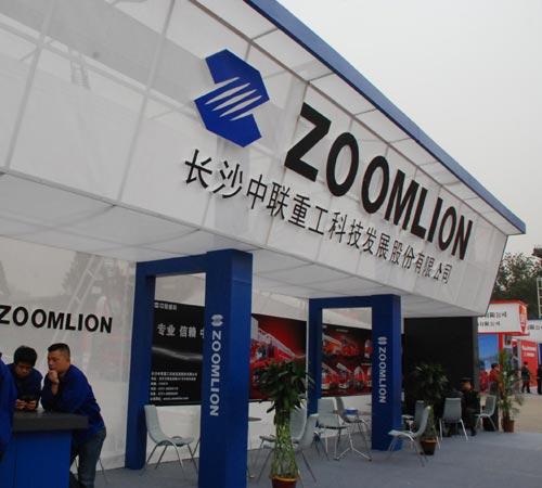 中联集团湖南分公司与久华签约了