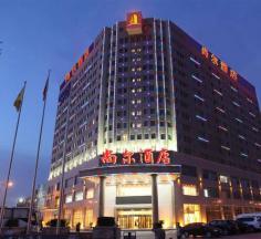 郴州尚尔酒店