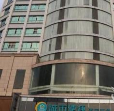 城市便捷酒店(郴州东江湖店)