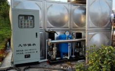 加压变频供水设备