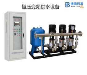 恒压变频供水设备.png