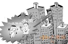 高层二次易胜博官网备用网址.png