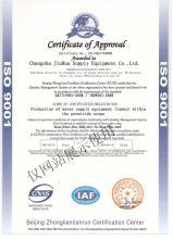 质量管理体系认证ISO9001-英文